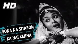 Sona Na Sitaron Ka Hai Kehna | Lata Mangeshkar | Opera
