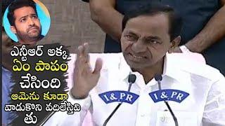CM KCR about Jr NTR Sister Suhasini | TRS Vs TDP | CM Vs CM | Pragathi Bhavan | Political Qube