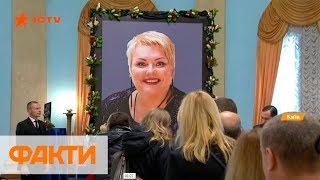 В Киеве попрощались с Мариной Поплавской