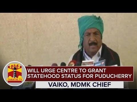 Will-urge-Centre-to-grant-Statehood-Status-for-Puducherry-if-DMDK-PWF-TMC-Alliance-comes-to-Power