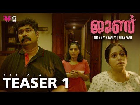 June Teaser 1 - Rajisha Vijayan, Joju George