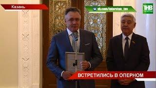 Встреча Фарида Мухаметшина с главными редакторами СМИ прошла в непривычном формате | ТНВ
