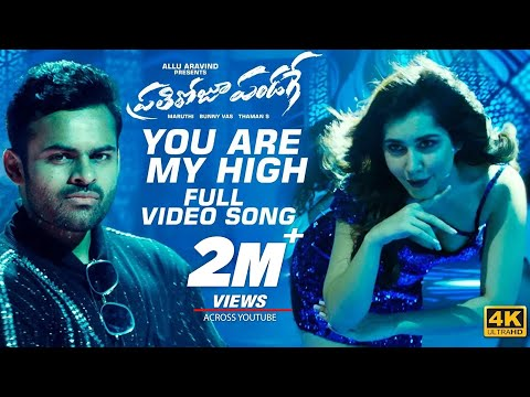 You Are My High Full Video Song - Prati Roju Pandaage