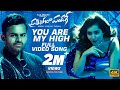 Prati Roju Pandaage Video Songs | You Are My High Full Video Song | Sai Tej,Raashi Khanna | Thaman S
