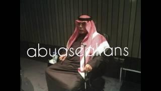 تحميل اغاني أبو بكر سالم ياساحر العينين (صوت الخليج ) MP3
