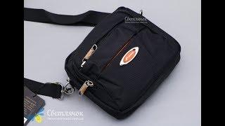Маленькая мужская текстильная черная сумка через плечо 2338