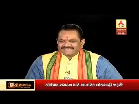 Watch BJP Gujarat President Shri Jitu Vaghani's Hot Topic interview with ABP Asmita