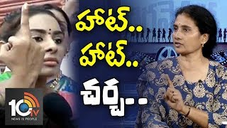 Big Debate On Casting Couch | Sri Reddy Controversy