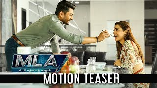 Kalyan Ram's MLA Movie Motion Teaser | Nandamuri Kalyanram, Kajal Aggarwal | #MLA 2018 Movie