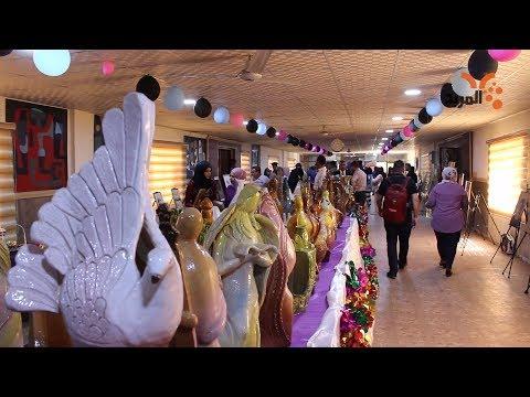 شاهد بالفيديو.. كرنفال لطلبة التربية الفنية في كلية الفنون الجميلة في البصرة #المربد