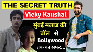 Vicky Kaushal Biography | विक्की कौशल | Biography In Hindi | Bhoot: The Haunted Ship