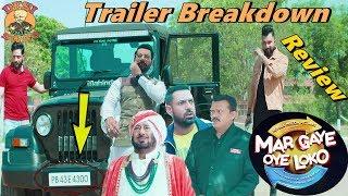 Mar gaye oye loko Trailer Breakdown + Review★★★★ || Gippy Garewal, Binnu Dhillon, Jaswinder Bhalla
