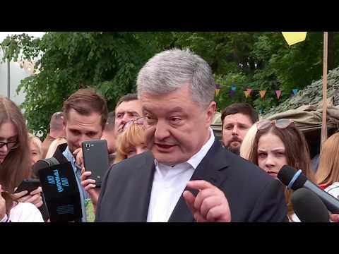 Порошенко назвав «політичними переслідуваннями» справи проти нього