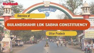 Lok Sabha Elections 2019: Know Your Constituency – Bulandshahr