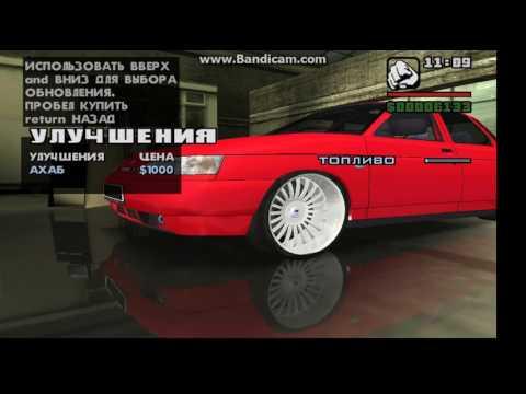 Как скачать GTA Dagestan 2 ? 2K17