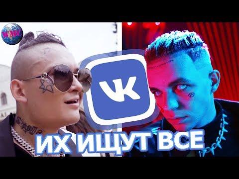 ТОП 100 ПЕСЕН ВКОНТАКТЕ | ИХ ИЩУТ ВСЕ Vkontakte | VK | ВК - 20 Сентября 2019