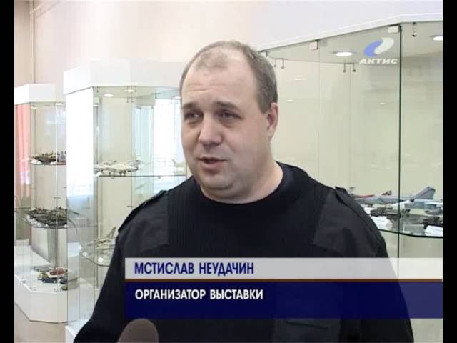 В городском музее открылась выставка к Дню защитников Отечества