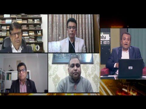 একুশের রাত || 21 January 2021 || ETV Talk Show