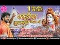 Khesari Lal Yadav सुपरहिट काँवर गीत | Saiya Bhulaile Mela Mein | Bhojpuri Kanwar Geet