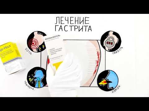 Фото Мультик. Реклама лекарственных препаратов