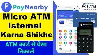 PayNearby Micr ATM Kaise Istemal Kare | How to use PayNearby Micro ATM | PayNearby Mini ATM