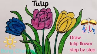 How To Draw Flower Coloring Pages For Kids | Bong Channel