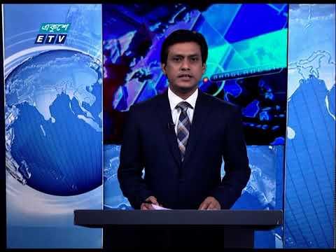 11 PM News || রাত ১১টার সংবাদ || 20 January 2021 || ETV News