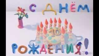 """День рождения на студии """"Мультилин"""""""