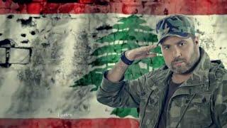 Rabih Gemayel - Awwi El Sawt | ربيع الجميّل - قوّي الصوت