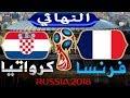 Video for بث مباشر انجلترا وبلجيكا