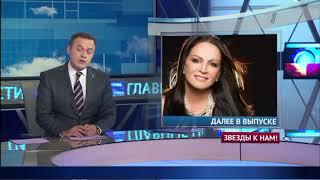 Главные новости. Выпуск от 04.12.2018