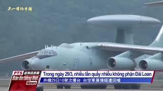 Đài PTS – bản tin tiếng Việt ngày 30 tháng 3 năm 2021