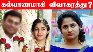 actress sherin marriage photos - TH-Clip