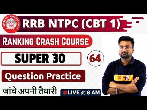 Class -64   RRB NTPC 2019    Ranking Crash Course   Maths by Abhinandan Sir  SUPER 30