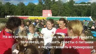 Выксавкурсе.рф: Звёздный фитнес в Выксе