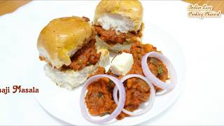 Masala Pav Recipe || How To Make masala Pav Bhaji || Mumbai Masala Pav