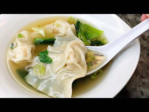 WONTON SOUP   Quick Wonton Soup Broth Recipe   Wonton Dumpling Recipe