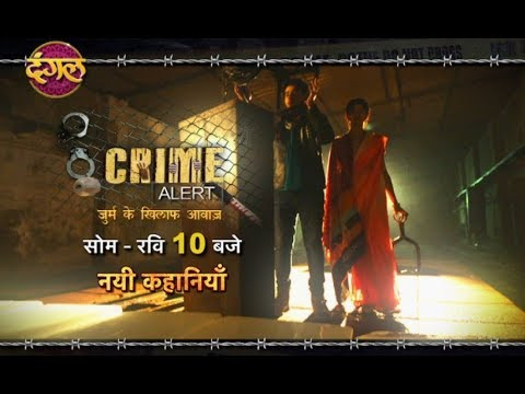 Dangal TV: India Best Entertainment TV Channel, Enterr10tv