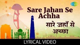 Sare Jahan Se Achha with lyrics | सारे   - YouTube
