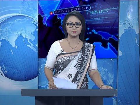 01 AM News || রাত ১টার সংবাদ || 19 February 2020 || ETV News