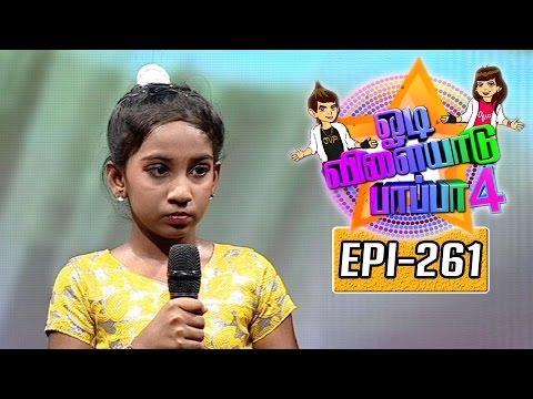 Odi-Vilayadu-Pappa-Dance-Show--Season-4-Epi-261-Avanthika-18-08-2016
