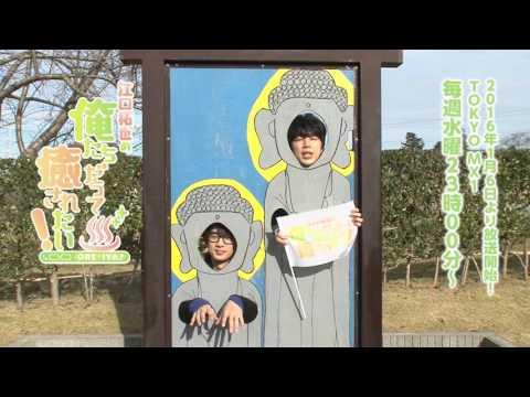 【声優動画】1月から江口卓也の冠番組がスタート