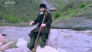 Межиев Салахь - Нохчийн Iадат
