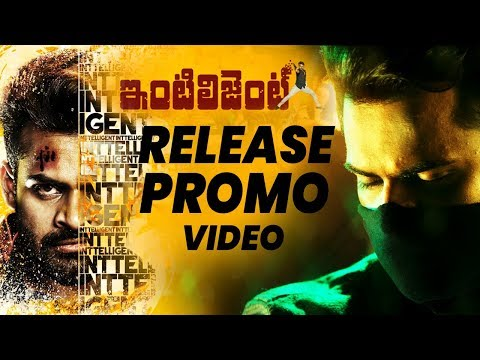 Inttelligent Movie Release Promo