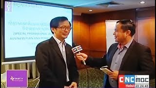 Cambodia Stock Exchange Market by Mr Hong Sok Hour, CEO of CSX 27 April 2017