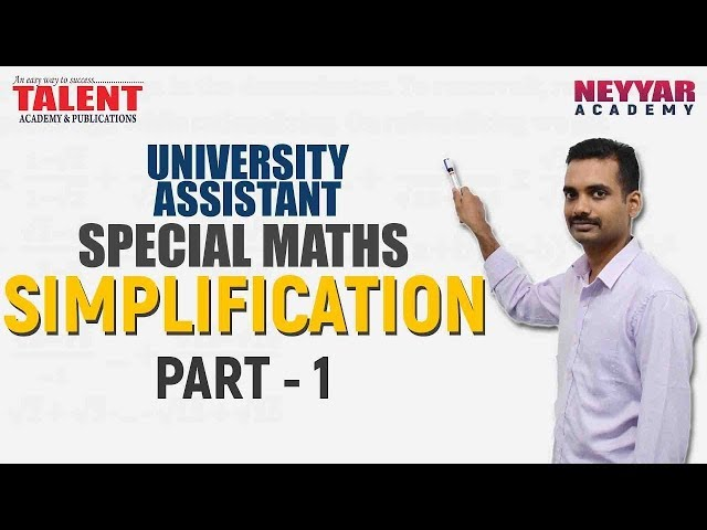 SIMPLIFICATION For University Assistant Exam- PART - 1 | MATHS | Talent Academy
