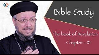 Book of Revelation E01
