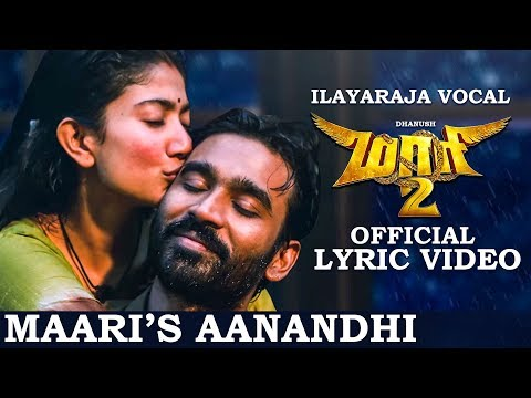 Maari 2 - Maari's Aanandhi Lyric Video Reaction | Ilayaraja | Dhanush | Yuvan