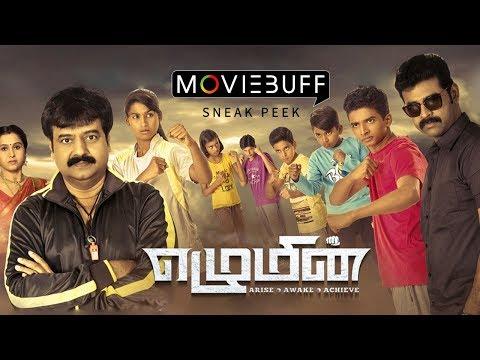 Download Ezhumin - Moviebuff Sneak Peek 01 | Devayani Rajakumaran, Vivek | VP Viji HD Mp4 3GP Video and MP3