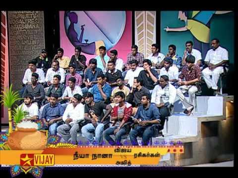 Vijay Tv Pongal Programs 2017 — TTCT